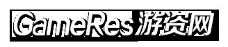 GameRes游资网